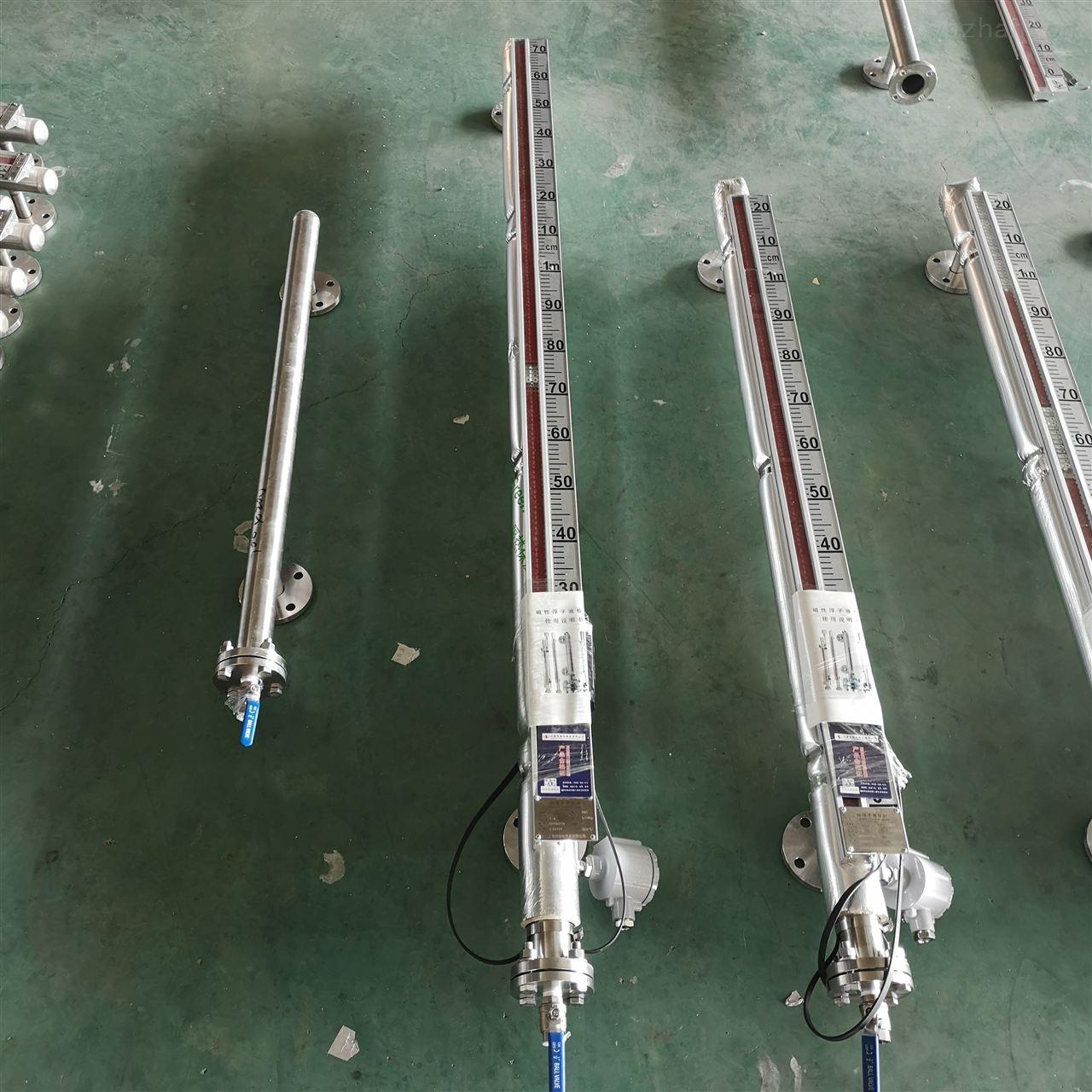 侧装限位开关砂浆液位计通用型