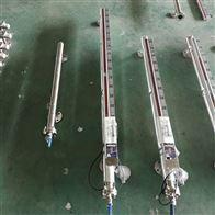 UHZ-58/CFPP44316L防腐蚀耐腐蚀液位计ADC介质