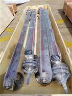 UHZ-15重锤浮标液位计UHZ-15顶装上下线报警