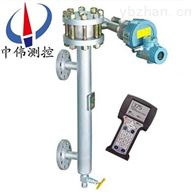 ZW-TDZ智能电动浮筒液位计