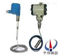 ZW-L2000D智能射频导纳料位计