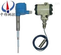 ZW-L2000D射频导纳连续料位计