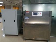 紫外线光耐气候试验箱生产厂家