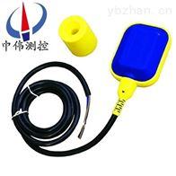 ZW-UQK430防腐浮球液位控制器