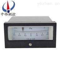 YEJ-101矩xing膜盒式ya力表