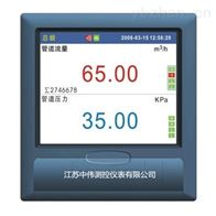ZWRC6000彩色无纸记录仪