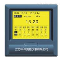 ZWRY4000黄屏无纸记录仪