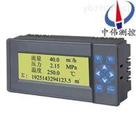ZW200RF温压补偿流量积算无纸记录仪