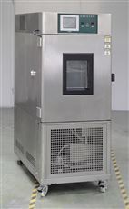 武汉大型高低温湿热试验房性能及特点