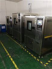 高低温循环试验箱厂家