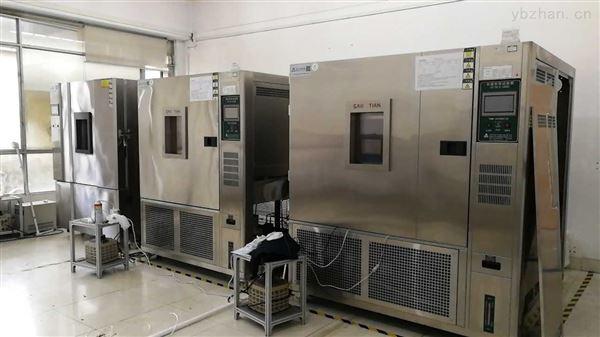 武汉厂家高低温测试箱  高低温环境试验箱