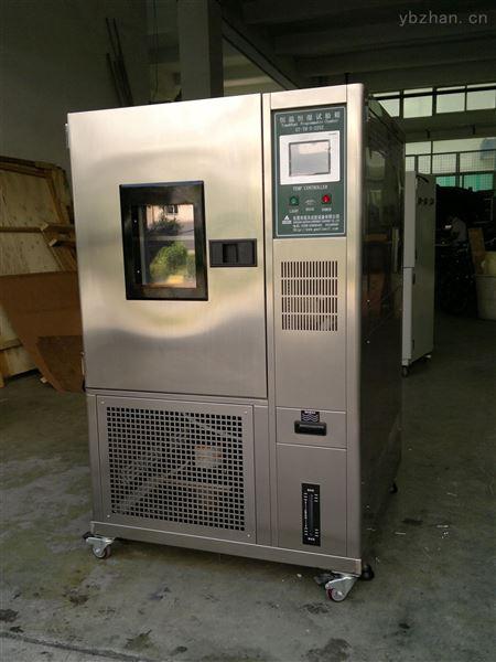 恒温恒湿试验箱不锈钢材质