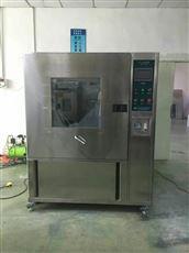 IP1-IP9箱式防水实验淋雨试验箱