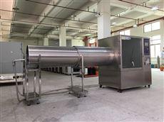 摆杆淋雨测试设备防水试验箱*价格