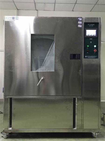 武汉襄阳荆州标准砂尘试验箱定制