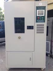 產品測試防砂塵試驗箱
