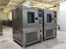 定制东莞高低温低气压试验箱厂家