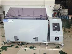 连续式盐雾测试机盐水腐蚀试验机报价