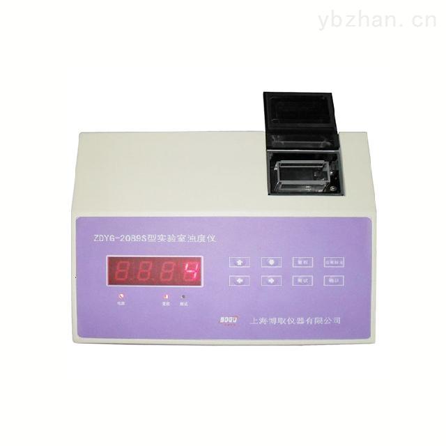 ZDYG-2089S型实验室浊度仪