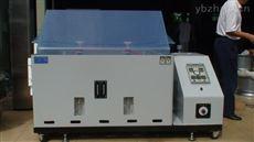 湖南湖北盐水喷雾试验箱厂家优惠价格