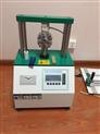 環壓強度試驗機邊壓測試儀用途特征及保養