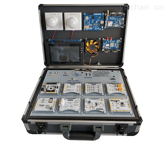 TW-NewIOT物联网技术综合实训实验箱