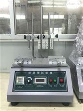 GT-MC-5多功能酒精橡皮耐摩擦試驗機國產廠家直銷