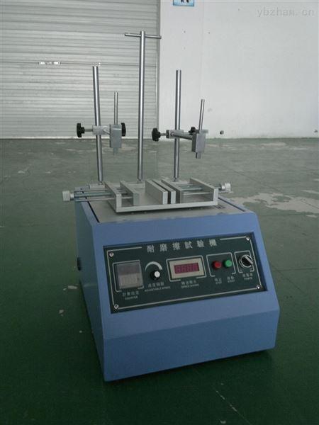 供应耐摩擦试验机价格