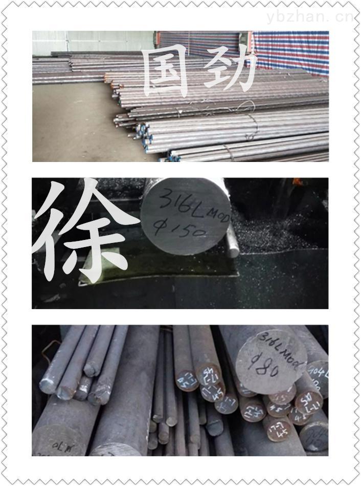 質量好SUS304圓鋼