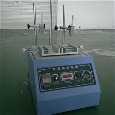 GT-MC-5耐摩擦试验机厂