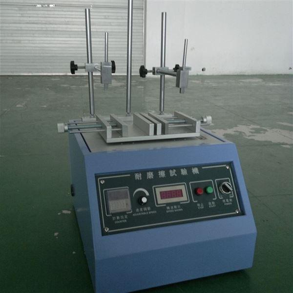耐摩擦试验机价格