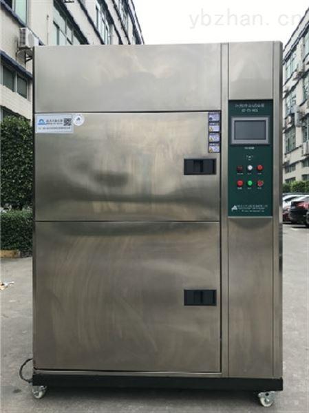 冷热冲击试验箱高低温箱