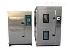 水冷式高低溫衝擊試驗箱設備維修