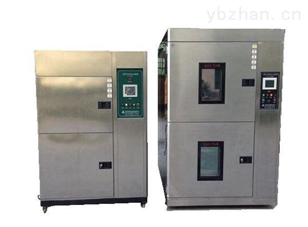 水冷式高低温冲击试验箱设备维修