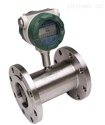 LWGY-4液體渦輪流量計
