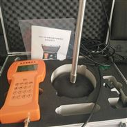 手持存储式超声波水深仪