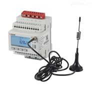 安科瑞厂家直销ADW300无线计量仪表