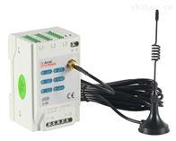 无线计量仪表供应