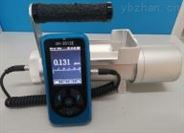 HY-3612高灵敏辐射剂量率仪