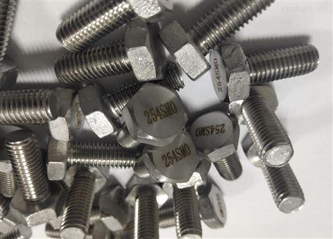 1.4529焊接螺母