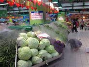 超市保鮮加濕器價格