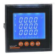上海安科瑞ACR120EL液晶網絡電力儀表