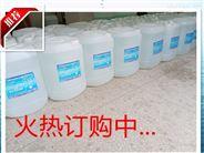 东莞惠州工业蒸馏水厂家