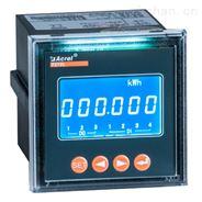 安科瑞直流電力儀表PZ72L-DE可帶紅外通訊
