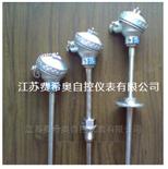 WZPN-430耐磨热电阻厂家