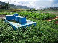 小型污水处理集成装置