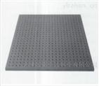 鋁制光學面包平板