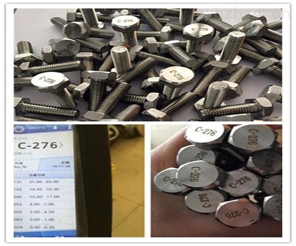 660A螺栓现货