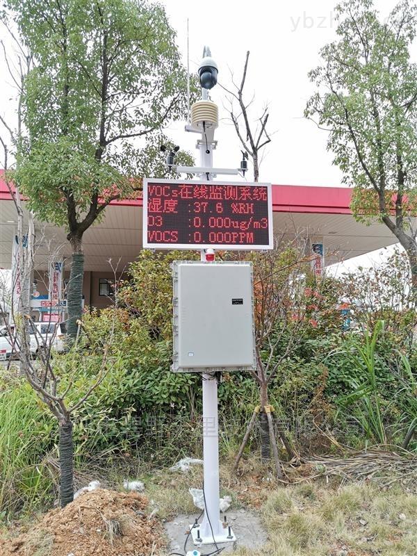 碧野千里污染源VOC在线监测系统必选