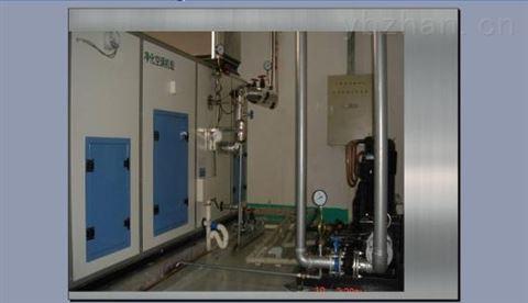 冷凝排风热回收新风机组/转轮除湿空调机组